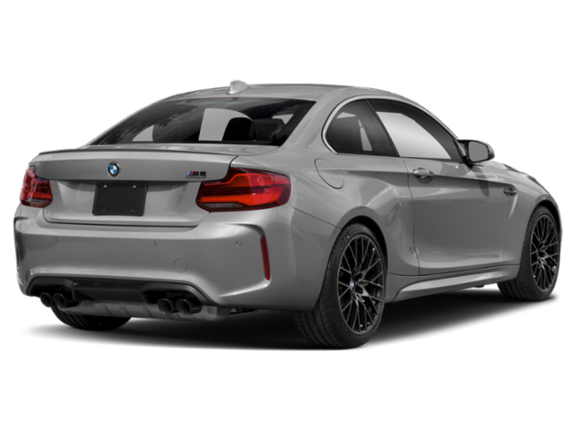 New 2020 BMW M2 CS