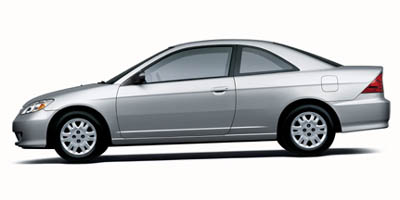 2005 Honda Civic Cpe LX  for Sale  - R4568A  - Fiesta Motors