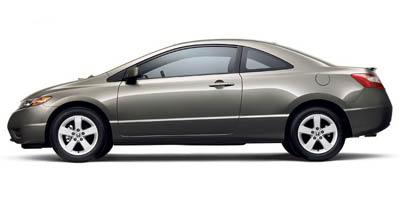 2007 Honda Civic EX for Sale  - 543921  - Premier Auto Group